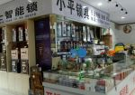 宁波市鄞州小平开锁服务部,专业开锁/修锁/换锁