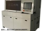 156晶硅全自动激光划片机 山东自动给料20W激光划片机