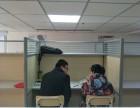 威海艺术生 军考生 体育生文化课补习 培训 辅导到同程私塾