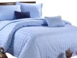宾馆酒店床上用品批发天蓝色米黄色粉红色缎条床单被套三四件套