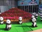 KT猫 酷酷猴 小黄人大圣猴 熊猫 展览租赁