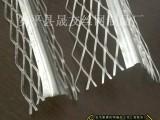 外墙抹灰钢板网护角网 镀锌板V型护角 拉网楼梯护角条