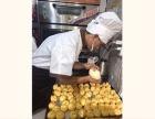 漳州烘焙培训推荐 学做面包哪家好