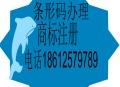 安徽亳州外观专利申请/亳州如何申请外观专利的设计与流程