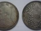 重庆哪里收购大清银币,钱币哪里可以出手?