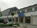华东秀水街滨海新区第一商业项目