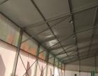 长期出租出售各种铝合金篷房