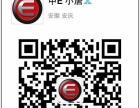 安庆市专业维修数码相机 清理 保养。中E科技