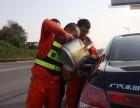 青岛24H汽车道路救援拖车维修补胎搭电送油