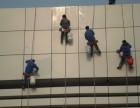 南京蜘蛛人清洗公司南京外墙玻璃高空幕墙蜘蛛人清洗网上首先电话