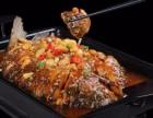 如何加盟网红烤鱼饭