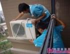 青州市美的空调售后服务中心