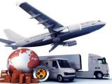 广州DHL快递取件电话