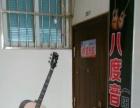 0基础成人吉他课