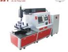 联接器钻孔制造商|联接器冲孔机|联轴器钻孔设备