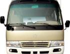 厦门梦之旅18座旅游客车商务会议接待包车