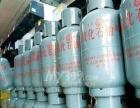 武汉煤气有限公司