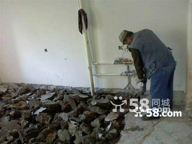 承接室内外大小拆除工程,砸墙,打瓷瓦,破混凝土,土建改造