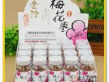 食品批发 金津 梅花枣 儿时零食 25g*20瓶每盒 整箱16盒