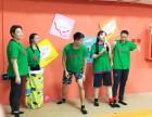 北京拓展训练 公司团建 百人团建 亲子游戏 周边游