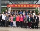 广州岭南养生谷养老院 大学里的养老公寓 三院入驻模范敬老院