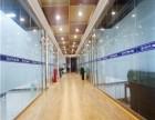 室内设计就业好前景就在长沙岳麓设计学院