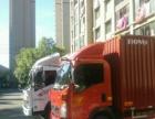 两部全新4.2米厢式货车出租
