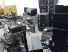 硚口区电脑回收在哪里,旧电脑回收,上门收购旧电脑
