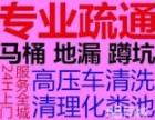 潍坊市安装维修阀门漏水下水道疏通马桶疏通管道清洗