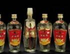 聊城上门回收名烟名酒中华烟 临清高价回收茅台酒30年