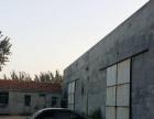 《德州商铺个人》天衢工业园铁路西哨马营村厂房出租