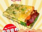 张家口流动小吃车卖早点,特色小吃加盟,午娘果蔬煎饼