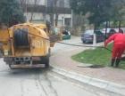 只做专业的大型管道疏通,化粪池清理,外墙清洗等