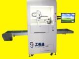 厂家直销CCD在线式全自动高速点胶机