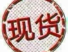 资源发电机租赁-桂林出租公司-桂林资源发电机租赁流程价格