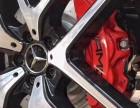 奔驰GLE改装AMG前大六活塞刹车套件