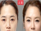 武汉乐美医疗美容 武汉乐美医疗美容加盟招商