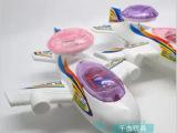 拉线发光飞机 儿童创意小玩具 六一儿童节礼物 厂家地摊热卖批发
