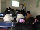 燕郊web前端H5培训 先学习后付款挣高薪