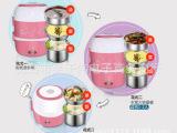 三层多功能电热饭盒不锈钢内胆双层加热饭盒