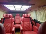 上海奔驰商务车内饰改装航空座椅加装木地板