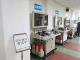 西安电工焊工高处作业培训考试复审报名