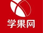上海奉贤哪里有日语培训学校,中外教结合教学