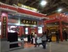 台江古董科学检测收购抵押中心