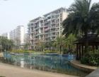 金融街万达 海润滨江花园优装三房 居家办公均可租3800
