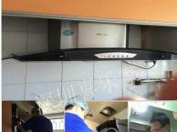 深圳清洁公司,新房开荒保洁,二手房清洁消毒