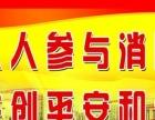 弘业商务消防图纸设计,消防设施检测!