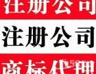 杨浦控江路补年检解异常找财务代理做账专业推荐