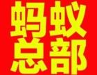 广州何林心中一�勇煲习峒夜�司总部,专业的团队,品质有保证,24小时服务!
