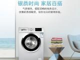 苏州吴中区博世洗衣机服务受理中心全市博世服务维修点